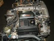 Toyota JDM TOYOTA SUPRA MK3 7MGTE ENGINE ONLY WIRING HANRESS AND ECU