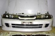 Honda JDM Integra Type R Front End Nose Cut